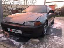 Дивноморское Civic 1993