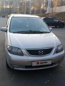 Новоуральск MPV 1999