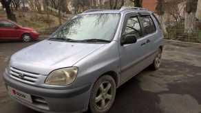 Новороссийск Raum 1998