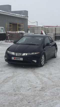Курган Civic 2008