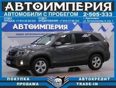 Красноярск Sorento 2013