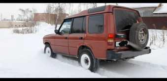 Екатеринбург Discovery 1994