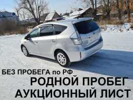 Улан-Удэ Prius a 2014