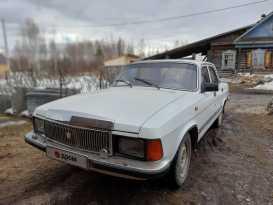 Дегтярск 3102 Волга 1999