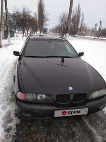Старый Оскол 5-Series 1998