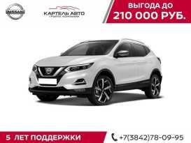 Кемерово Qashqai 2021