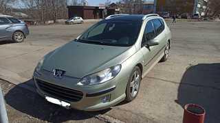 Иркутск 407 2005