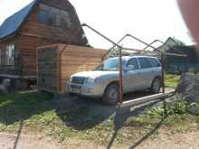 Нижний Тагил С190 2011