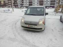Иркутск Mobilio 2003