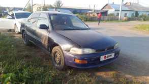 Екатеринбург Sprinter 1994