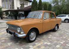 Ростов-на-Дону 412 1979