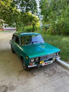 Тольятти 2106 1987