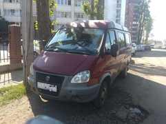 Иркутск 2217 2013
