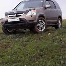 Симферополь CR-V 2002