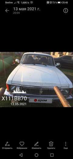 Томск 3102 Волга 2000