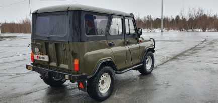 Надым 3151 1992