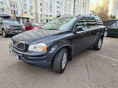 Москва XC90 2011