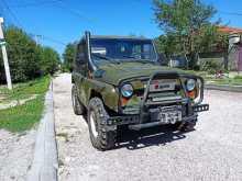 Симферополь 3151 2001