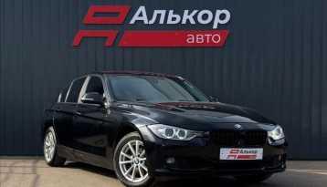 Уфа 3-Series 2013