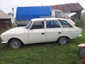 Ленинск-Кузнецкий 2125 Комби 1992