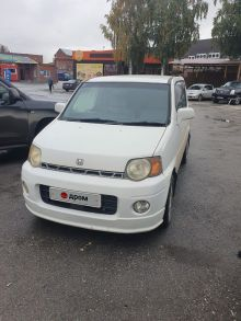 Новосибирск S-MX 2001