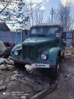 Хабаровск 69 1954