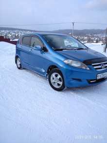 Усть-Илимск FR-V 2006