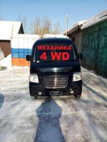 Красноярск Vamos Hobio 2016