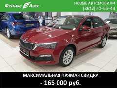 Омск Rapid 2020