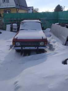 Лотошино 2125 Комби 1988