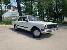 Уфа 24 Волга 1988