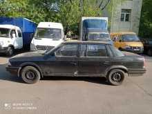 Москва 2142 1993