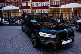 Краснодар BMW 7-Series 2020