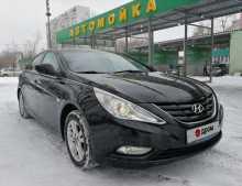 Москва Sonata 2012