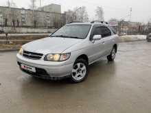 Екатеринбург R'nessa 1998
