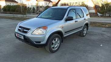 Пермь CR-V 2003