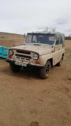Дарасун 469 1985