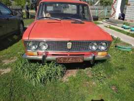 Барнаул 2103 1975