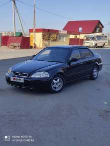 Курган Civic Ferio 1996