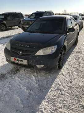 Омск Civic 2005