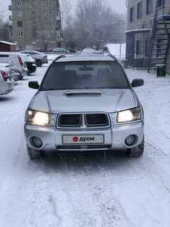 Красноярск Forester 2003