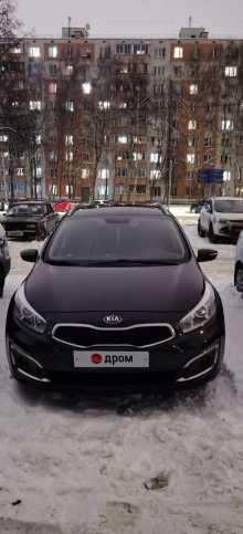 Москва Ceed 2015