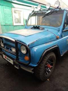 Барабинск 3151 1993