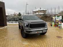 Москва Tundra 2017