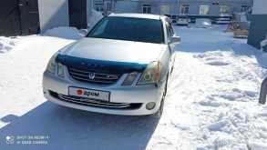 Омск Mark II Wagon Blit