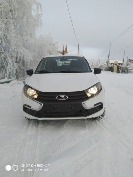 Якутск Лада Гранта 2020