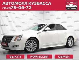 Кемерово Cadillac CTS 2011