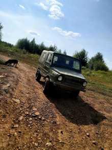 Берёзовский ЛуАЗ-969 1990