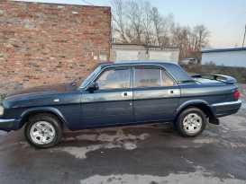 Рубцовск 3110 Волга 2002