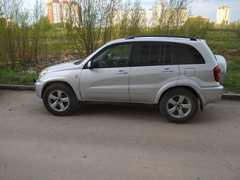Калуга RAV4 2004